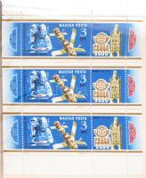 85 db modern blokk és kisív a 70-es 80-as évekből + sorok, eseménybélyegek párokban és négyes tömbökben 2 db Abria levélberakóban