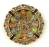 Shalom réz hamuzó tálka, festett, d:13 cm