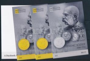 2016 Ferenc József 1848-1916 emlékív 4 db-os garnitúra azonos sorszámmal (005)