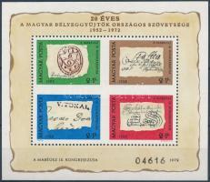 1972 Bélyegnap 45. ajándék blokk (30.000) / Mi block 88 present of the Post
