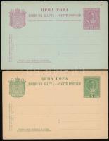 Montenegró 2 db díjjegyes használatlan válaszos levelezőlap 5par + 10 par