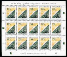 2001 Állami Nyomda (II) kisív (8.000)