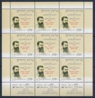 2004 Herzl Tivadar kisív (7.000)