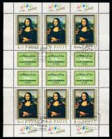 1974 Mona Lisa teljes ív alkalmi bélyegzéssel (13.000)
