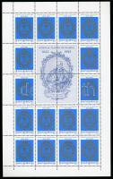 1992 A Piarista rend 350 éve Magyarországon 4 eltérő fogazású kisív (9.000)