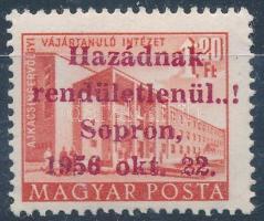Soproni kiadás 1956 Épületek 1.20Ft (150.000) garancia nélkül / no guarantee