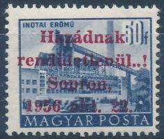 Soproni kiadás 1956 Épületek 1.50Ft piros felülnyomással (150.000) garancia nélkül / no guarantee
