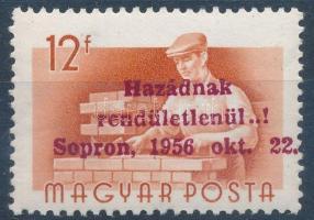 Soproni kiadás 1956 Munka 12f piros felülnyomással (250.000) garancia nélkül / no guarantee