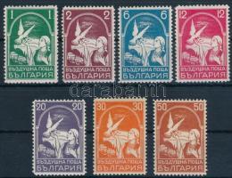 1931 Postagalamb sor Mi 235-241