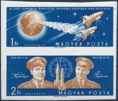 1962 Az első csoportos űrrepülés vágott összefüggő pár (3.400)
