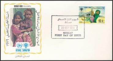 International Children's Year set on FDC, Nemzetközi Gyermekév sor FDC-n
