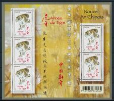 2010 Kínai újév: Tigris éve kisív Mi 4802