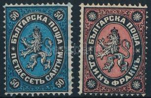 1879 Címer záróértékek Mi 4-5
