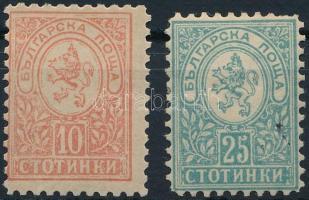 Coat of arms 2 values, Címer 2 érték