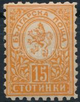 Címer, Coat of arms