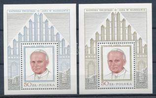 1979 II. János Pál pápa blokksor Mi 75-76