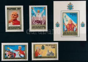 II. János Pál pápa sor + blokk Pope John Paul II. set + block