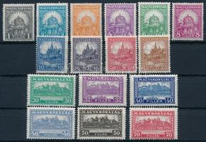 1926 Pengő-fillér (I) A sor (25.000)