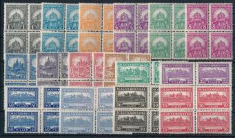 1926 Pengő-fillér (I) A sor négyestömbökben / Mi 411-426 set block of 4 (100.000) (apró ráncok / small creases)
