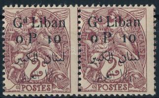 """Mi 26 pair,  inverted """"1"""" on one stamp Mi 26 pár, az egyik bélyegen fordított """"1"""""""