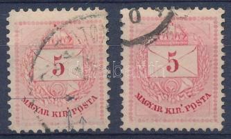 1881 2 db Színesszámú 5kr a KIR R betűje felett ékezet és a POSTA O betűje alatt pont tévnyomattal