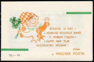 1963 Újév bélyegfüzet pár (6000)