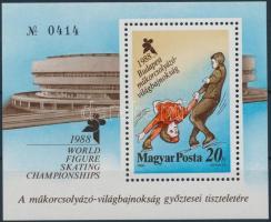 Present of the Post, Műkorcsolya ajándék blokk