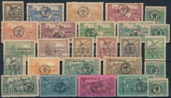 Debrecen II. 1920 26 klf érték garancia nélkül (**29.200)