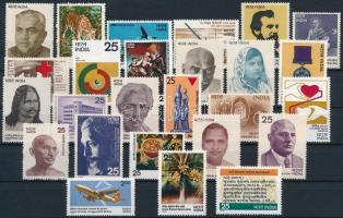 26 diff stamps, 26 klf bélyeg