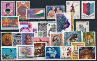 1972-1977 25 klf bélyeg