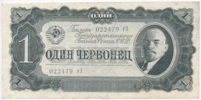 Szovjetunió 1937. 1Ch elcsúszott nyomat T:II- Soviet Union 1937. 1 Chervonetz shifted print C:VF Krause 202