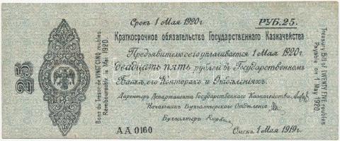 Orosz Polgárháború / Szibéria és Urál / Ideiglenes Szibériai Igazgatás 1919. 25R T:II-,III Russian Civil War / Siberia & Ural / Siberian Provisional Administration 1919. 25 Rubles C:VF,F  Krause S855