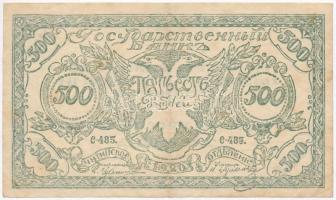 Orosz Polgárháború / Kelet-Szibéria / Csita 1920. 500R T:III Russian Civil War / East Siberia / Chita 1920. 500 Rubles C:F Krause S1188