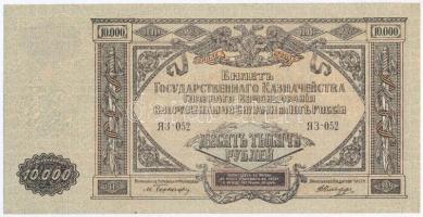 Orosz Polgárháború / Dél-Oroszország / Vrangel Hadserege 1919. 10.000R T:II Russian Civil War / South Russia / Army of Wrangel 1919. 10.000 Rubles C:XF Krause S425