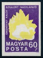 1969 Földtani intézet vágott 60f fekete színnyomat nélkül / Minerals Mi 2521 imperforate, black colour print omitted