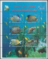Tengeri halak blokk Marine fish block