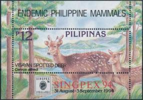 Állat; Bélyegkiállítás blokk Animal; Stamp Exhibition block