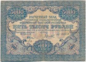 Szocialista Szövetségi Szovjet Köztársaság 1919. (1920) 5000R T:III ly. Russian Socialist Federated Soviet Republic 1919. (1920) 5000 Rubles C:F hole Krause 105