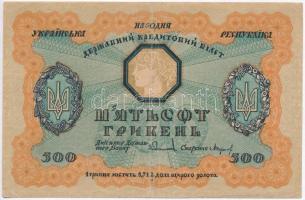 Ukrajna / Autonóm Köztársaság 1918. 500H T:III Ukraine / Autonomous Republic 1918. 500 Hryven C:F Krause 23