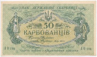 Ukrajna / Autonóm Köztársaság 1918. 50K felrecsúszott előlapi és hátlapi nyomat T:I- Ukraine / Autonomous Republic 1918. 50 Karbovantsiv shifted print C:AU Krause 5