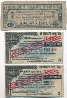 Szocialista Szövetségi Szovjet Köztársaság 1918. 4%-kal kamatozó részvény szelvénye 10R-ről + Orosz Polgárháború / Szibéria és Urál / Szibériai Forradalmi Bizottság 1920. 4 1/2%-kal kamatozó részvény szelvénye 4R 50k-ről felülbélyegzéssel (2x) T:III  Russian Socialist Federated Soviet Republic 1918. Coupon of a share with 4% interest about 10 Rubles + Russian Civil War / Siberia & Ural / Siberian Revolution Committee 1920. Coupon of a share with 4 1/2% interest about 4 Rubles 50 Kopeks with red overprint (2x) C:F