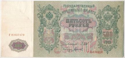 Orosz Birodalom 1912-1917. (1912) 500R Szign.:Shipov T:III Russian Empire 1912-1917. (1912) 500 Rubles Sign.:Shipov C:F Krause 14