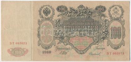 Orosz Birodalom 1912-1917. (1910) 100R Szign.:Shipov T:III ly. Russian Empire 1912-1917. (1910) 100 Rubles C:F hole  Krause 13