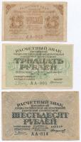 Szocialista Szövetségi Szovjet Köztársaság 1919. 15R + 30R + 60R T:III Russian Socialist Federated Soviet Republic 15 Rubles + 30 Rubles + 60 Rubles C:F Krause 98; 99; 100
