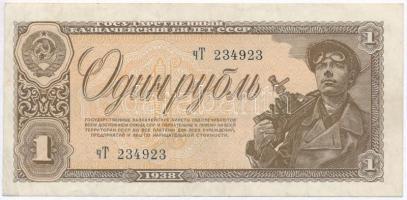 Szovjetunió 1938. 1R T:III Soviet Union 1938. 1 Ruble C:F Krause 213