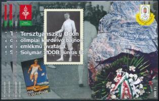 2008/32 Tersztyánszky Ödön 4 db-os emlékív garnitúra (16.500)
