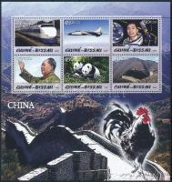 2005 Kína kisív Mi 3072-3077