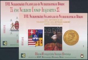2013 Nemzetközi Filatéliai és Numizmatikai Börze 2 db klf emlékív A BÖRZE LÁTOGATÓI RÉSZÉRE