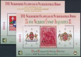 2013 XVII. Nemzetközi Filatéliai és Numizmatikai Börze 2 db klf emlékív azonos sorszámmal