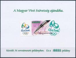 2016 Csillogó pengék, Rio 2016 ajándék emlékív megszemélyesített bélyeggel a hátoldalán, alkalmi bélyegzéssel (7.000)